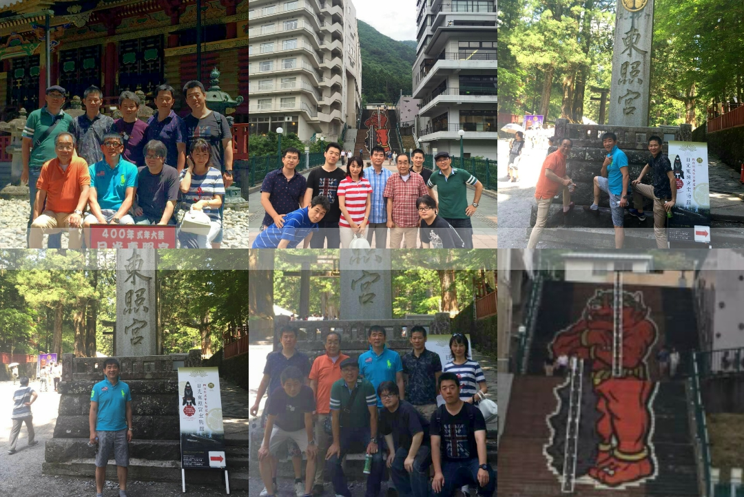 マネジャー研修2015-3(観光)