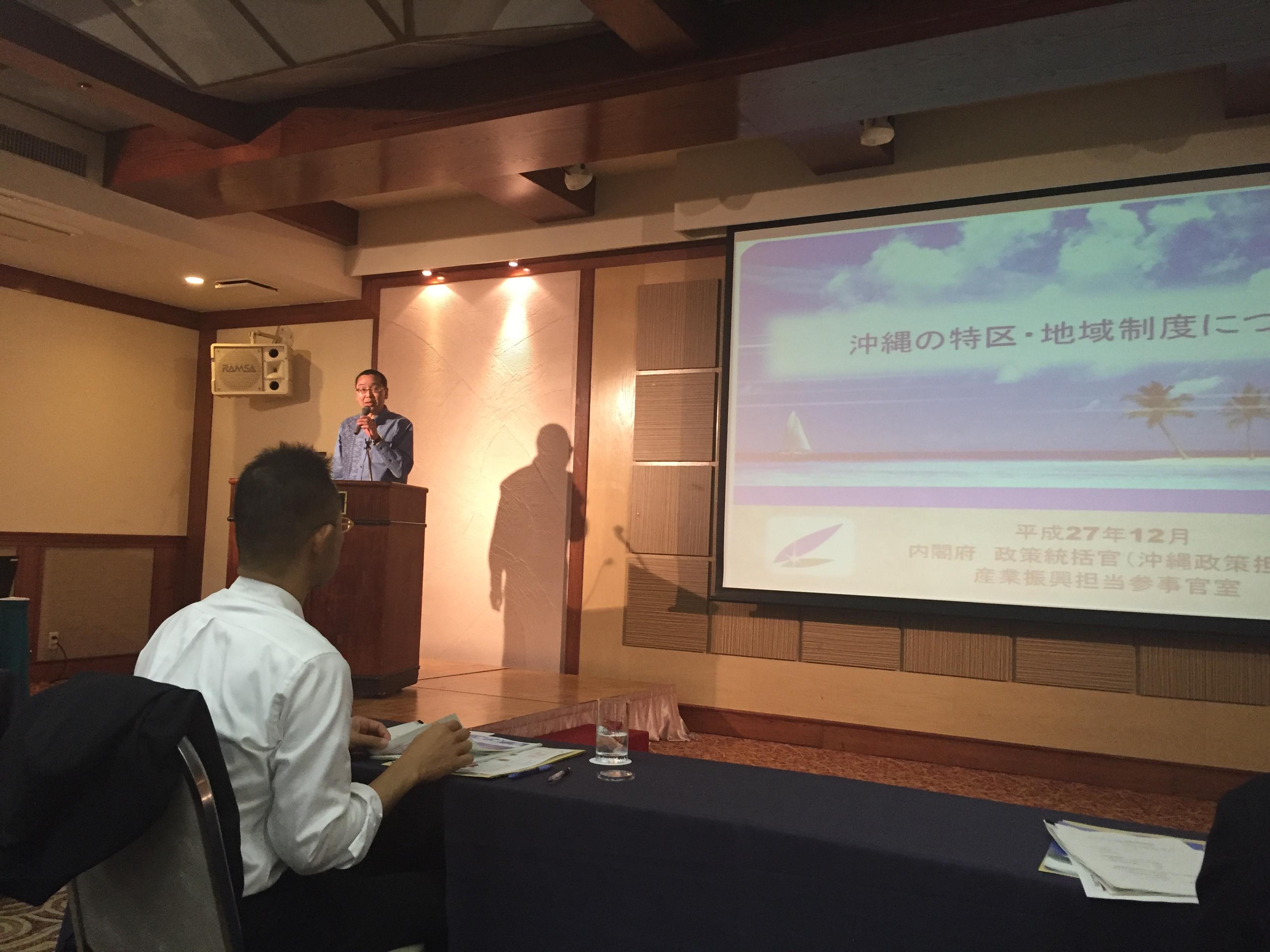 内閣府が開催した沖縄視察ツアー