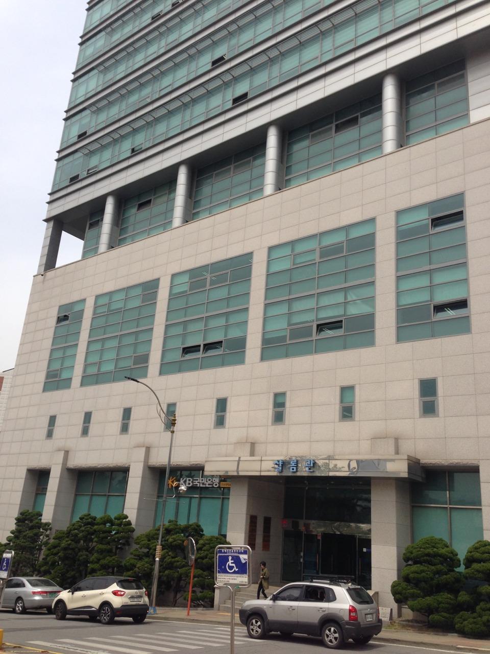2016年度新卒募集の為、韓国へ