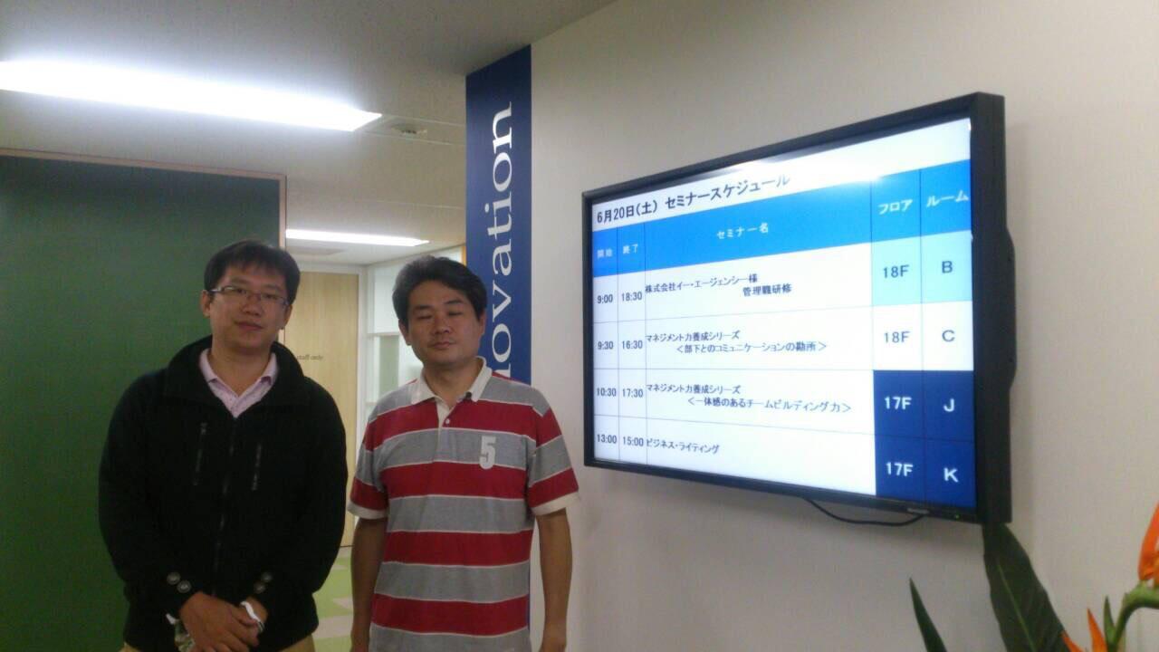 6月20日(土) 社外研修(トーマツ)に参加しました。