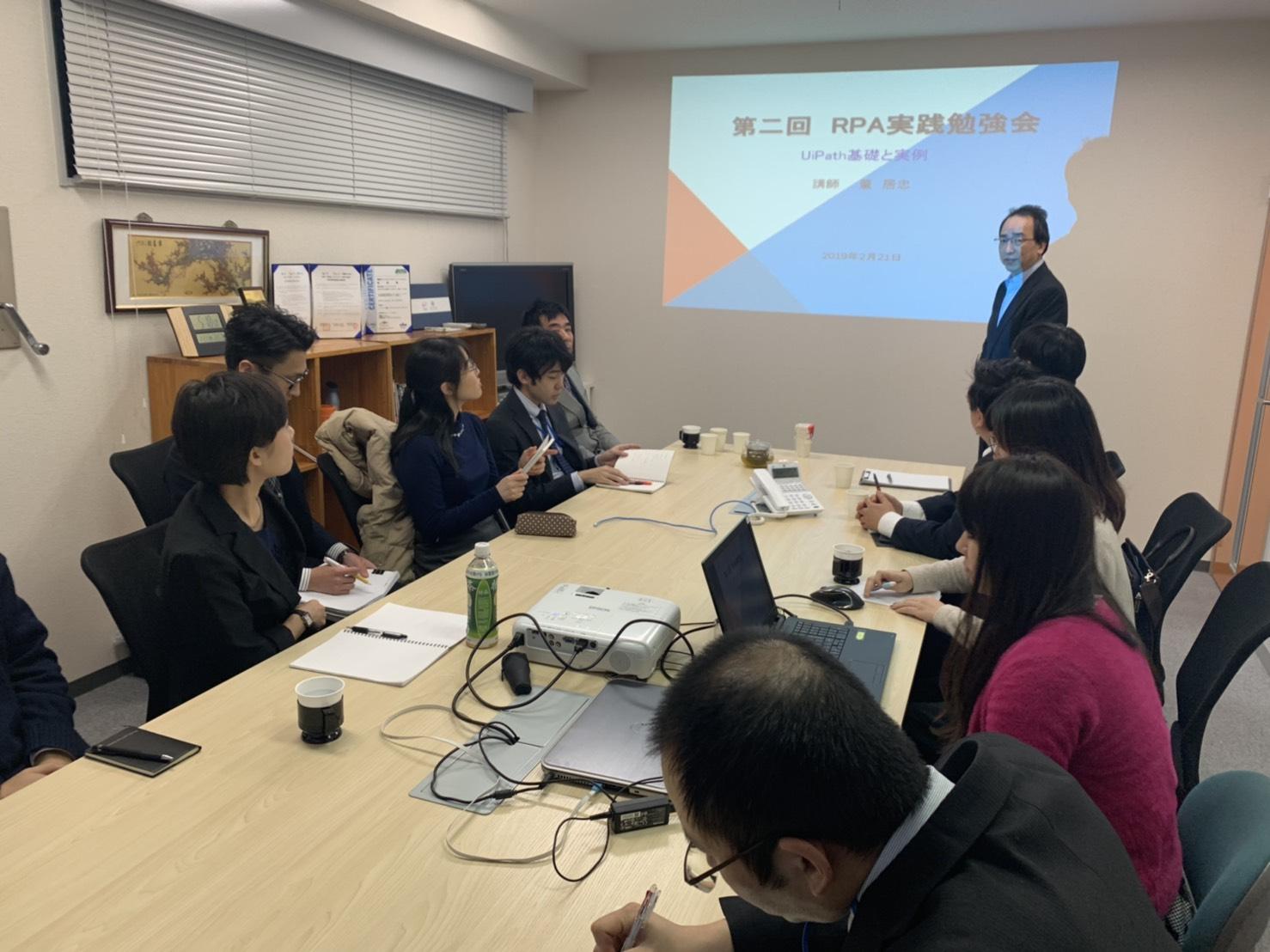 第二回RPA実践勉強会を行いました。